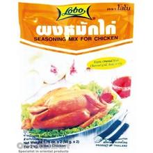 Lobo Seasoning Mix for Chicken 50g