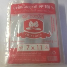 Thai Import Hot Food Bag  (7'' x 11) 500g