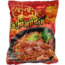 Mama Instant Noodles - Tom Saab (Hot & Spicy) - 1 x 50g