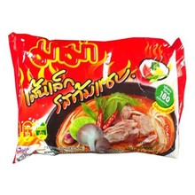 Mama Instant Rice Noodles - Tom Saab Flavour - 30 x 50g