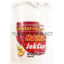 Mama Instant Porridge Soup - Lobster Flavour (Jok Cup) - 1 x 45g