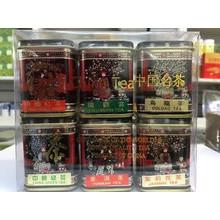Cheong Hing China Tea Gift Set (6 tins x 17g)