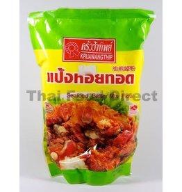 Kruawanqthip Seafood Batter Mix Flour (Toy Thod) 500g