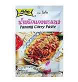 Lobo Panang Curry Paste 50g