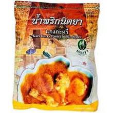 Nittaya Kari/Yellow Curry Paste 1KG