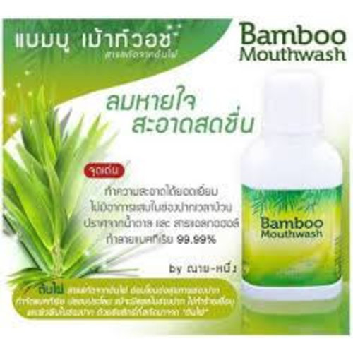 Bamboo Mouthwash 300ml