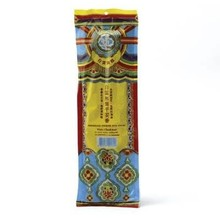 White Cloud Incense 34g