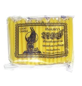 Lucky Candle (small yellow)