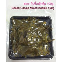 Boiled Cassia Mixed Keelek 100g (was £1.55)
