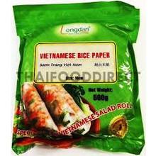 Longdan Vietnamese Rice Paper 16cm 500g