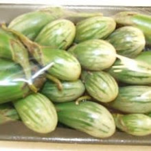 Stripe Eggplant / Aubergine 200g (was £2.75)