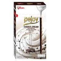 Glico Pejoy Reverse Stick - Cookies & Cream 44g