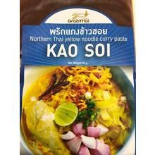 Grab Thai Northern Thai Yellow Noodle  Curry Paste(kai soi) 50g