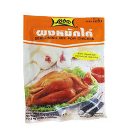 Lobo Seasoning Mix for Chicken 50g x 2