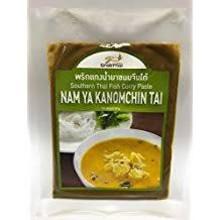 Grab Thai Southern Thai Fish Curry Paste 50g