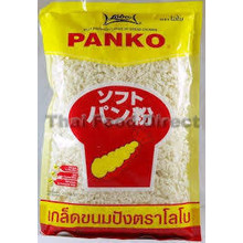 Lobo Panko Soft Finish Flakes of Bread Crumbs 1 kg