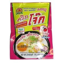 Madam Pum Rice Porridge-Pork 28g