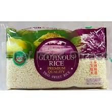 X.O Glutinous sticky Rice 1kg