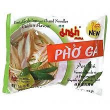 Mama Instant Chand Noodles - Chicken Flavour - 1 x 55g