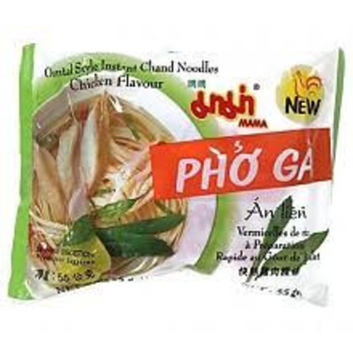 Mama Instant Chand Noodles - Chicken Flavour -55g