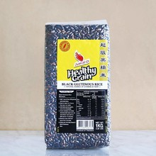 Sawat-D Healthy Grain Black Glutinous Rice 1Kg