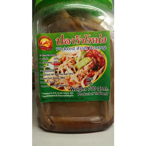 Pickled  Fish Noong (ready to cook) 700g