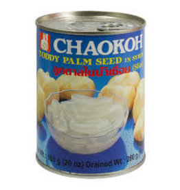 X.O Toddy Palm Seed (Slices) 565g