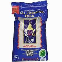 Thai Crown Thai Jasmine Rice 10kg
