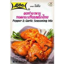 Lobo Pepper and Garlic Seasoning Mix 24x30g (Pre-Order)