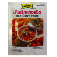 Lobo Red Curry Paste 24x50g (Pre-Order)