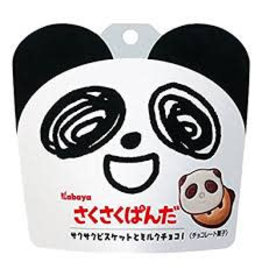 Kabaya Sakusaku Panda Milk Chocolate Biscuits 42g