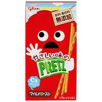 Glico Pretz- Honey Roast Pretzel Sticks 23g