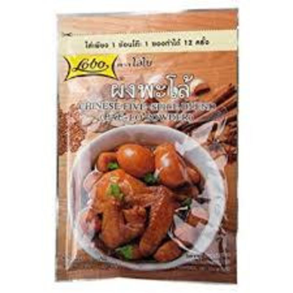 Lobo Chinese Five Spice Blend (Palo Powder) 65g