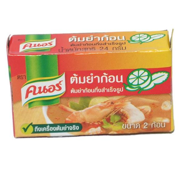 Knorr Broth Cube - Tom Yum 24g