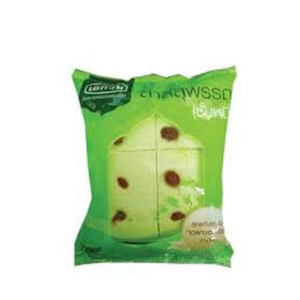 Pandan Suphan Sponge Cake