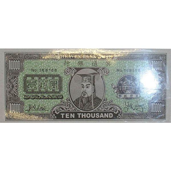 Joss Paper - U.S. Dollars 80 Sheets