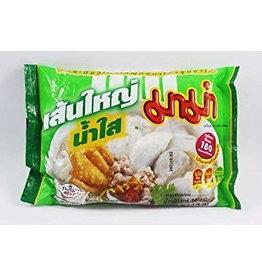 Mama Instant Flat Noodles - Clear Soup Flavour - 50g