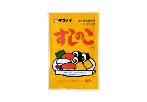 Sushi Rice Vinegar Powder, 75g