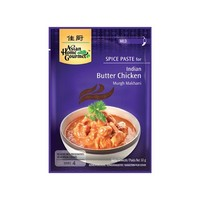 Butter Chicken, 50g