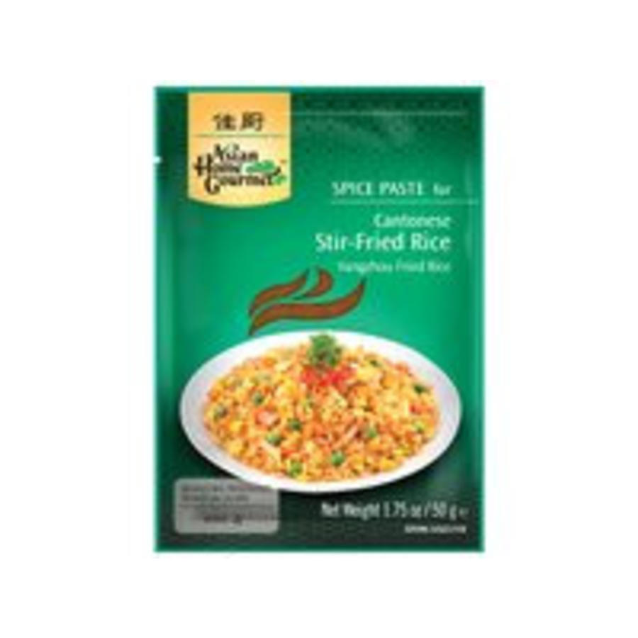Cantonese Stir Fried Rice, 50g