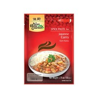 Japanese Curry, 50g