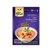Madras Curry, 50g