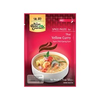 Yellow Curry, 50g