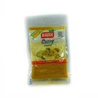 Badia Jamaican Curry Powder, 28g