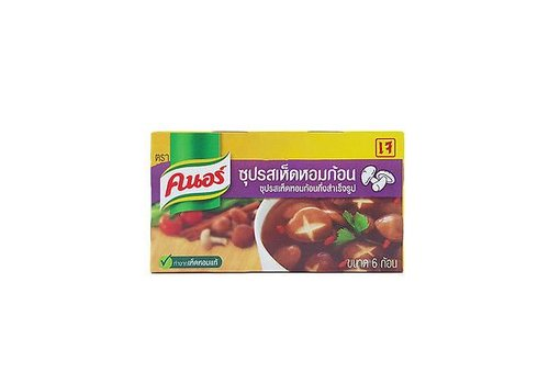 Knorr Shiitake Boullon Cubes, 20g