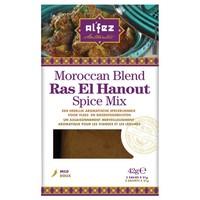 Ras El Hanout Spice Mix, 42g