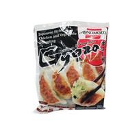 Gyoza Chicken & Vegetables