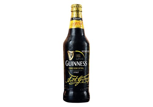 Guinness Nigeria, 325ml