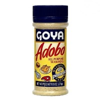 Adobo Seasoning Without Pepper, 226g