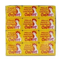 Chicken Bouillon Cubes, 360g